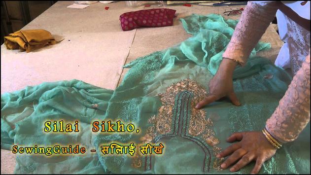 Silai Sikhe, Sewing Guide - सिलाई सीखे screenshot 22