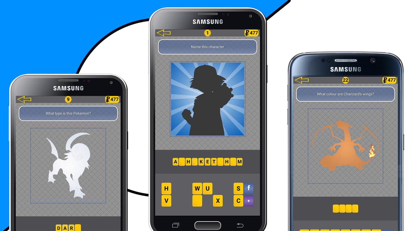 Pokeguide. Complete pokedex for android apk download.