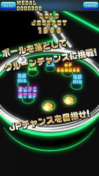 DreamPusherNeon【無料メダルゲーム】ドリームプッシャーネオン スクリーンショット 1