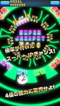 DreamPusherNeon【無料メダルゲーム】ドリームプッシャーネオン スクリーンショット 3