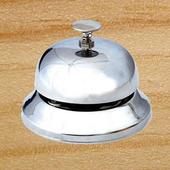 Ring Reception icon