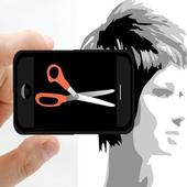 New scissors icon