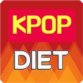 K팝 다이어트 댄스(아이돌, 무료보기) icon