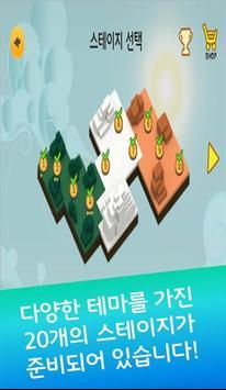 가디언 타워 apk screenshot