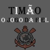 Corinthians: O Jogo da Fiel icon