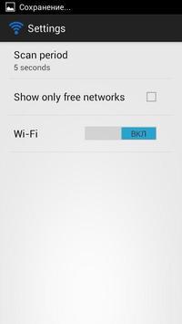 WiFi Info screenshot 2