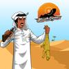 صيد الضبان icon