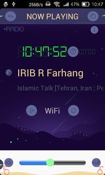 Radio Iran apk screenshot