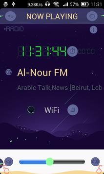 اذاعة لبنان apk screenshot