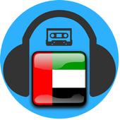 Al Arabiya 99 FM Dubai App Station Free Online icon