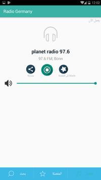 راديو ألمانيا بالعربي screenshot 5