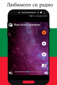Radio Severozapad Media Bulgaria - radio free poster
