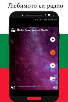 Radio Severozapad Media Bulgaria - radio free screenshot 1