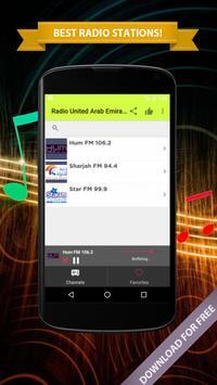Radios Emirates Arab Internet apk screenshot