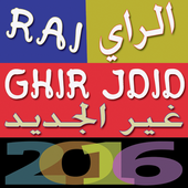 Rai 2017 Ghir Jdid mp3 icon