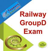 Railway Group D Exam icon