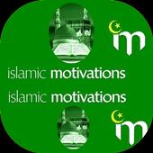 Islamic Motivations icon