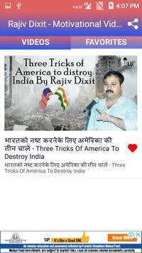 Rajiv Dixit - Motivational Videos screenshot 1