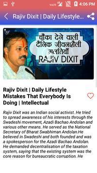 Rajiv Dixit - Motivational Videos screenshot 4