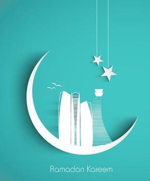 Ramadan Mubarak Card poster