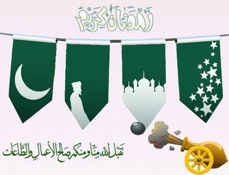 Ramadan Mubarak Card screenshot 15