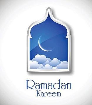 Ramadan Mubarak Card screenshot 10