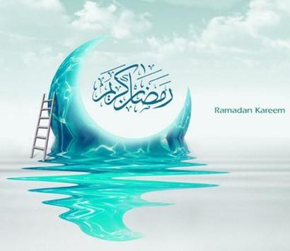 Ramadan Mubarak Card screenshot 11