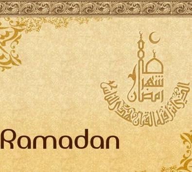 Ramadan Mubarak Card screenshot 12