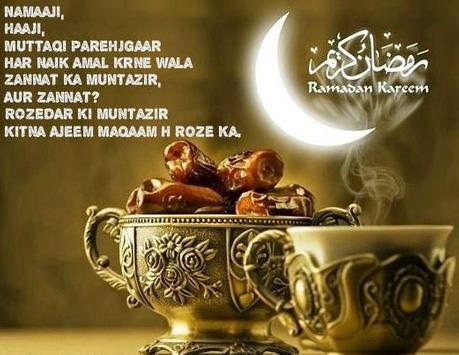 Ramadan Mubarak Card screenshot 13