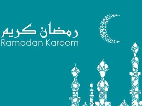 Ramadan Mubarak Card screenshot 1