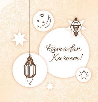 Ramadan Mubarak Card screenshot 2