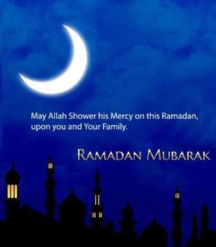 Ramadan Mubarak Card screenshot 4