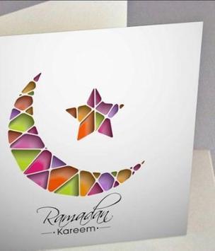 Ramadan Mubarak Card screenshot 5