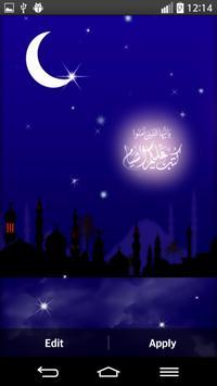 Ramadan Live Wallpaper apk screenshot