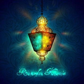Ramadan Live Wallpaper screenshot 4