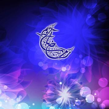 Ramadan Live Wallpaper screenshot 2