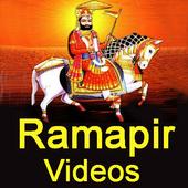 Ramapir VIDEOs Ramdevpir icon