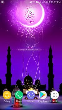 ... Ramadan Kareem wallpaper screenshot 7 ...
