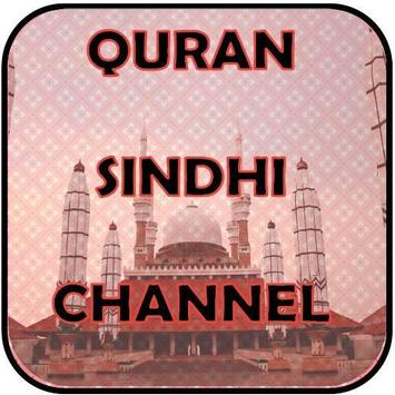 Quran Sindhi Channel poster