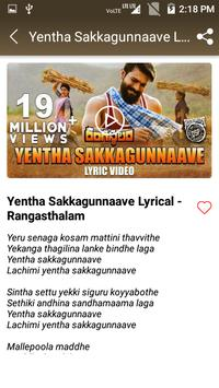 Rangasthalam Songs - Telugu New Songs screenshot 4