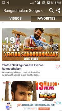 Rangasthalam Songs - Telugu New Songs screenshot 5