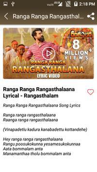 Rangasthalam Songs - Telugu New Songs screenshot 2