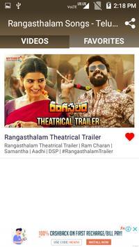 Rangasthalam Songs - Telugu New Songs screenshot 3