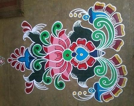 Rangoli Design screenshot 6