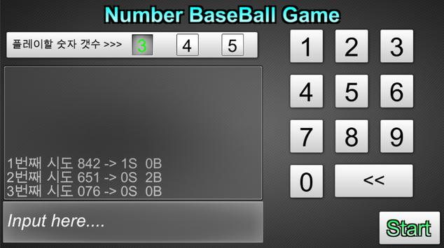 NumberBaseBall screenshot 1