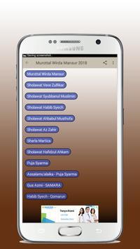 Murottal Wirda Mansur 2018 screenshot 1