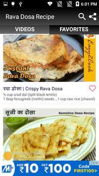 Rava Dosa Recipe screenshot 5