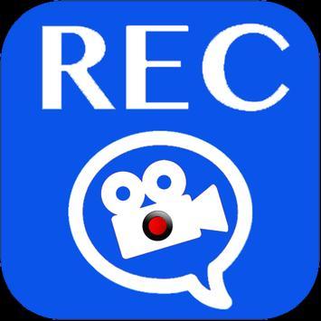 Recorder for imo apk screenshot