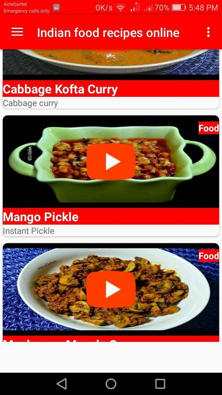 Indian food recipes online apk download free entertainment app for indian food recipes online apk screenshot forumfinder Choice Image