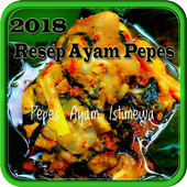Resep Ayam Pepes icon